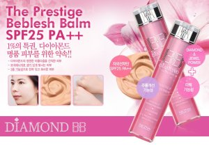 prestigebb Blemish Balm Cream: What is a BB Cream?